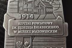 Medal jubileuszowy, antyczne srebro
